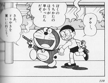f:id:hokke-ookami:20140727214601p:image