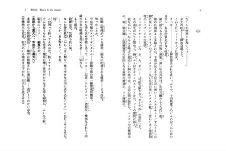 f:id:hokke-ookami:20140828070242p:image