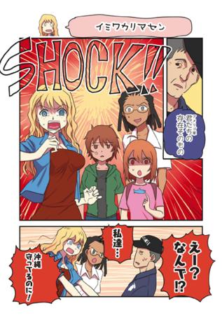 f:id:hokke-ookami:20150323135150p:image
