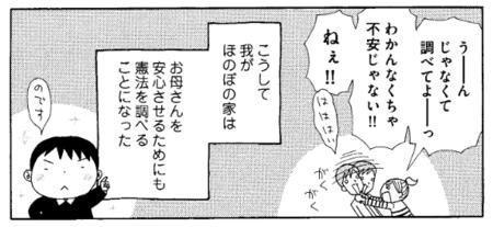 f:id:hokke-ookami:20150430141934p:image