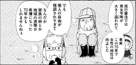 f:id:hokke-ookami:20150430154423p:image
