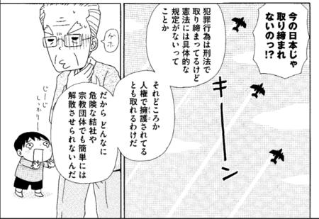 f:id:hokke-ookami:20150430155225p:image