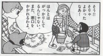 f:id:hokke-ookami:20150609103602p:image