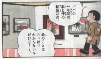 f:id:hokke-ookami:20150609104151p:image