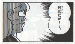 f:id:hokke-ookami:20150611000053p:image