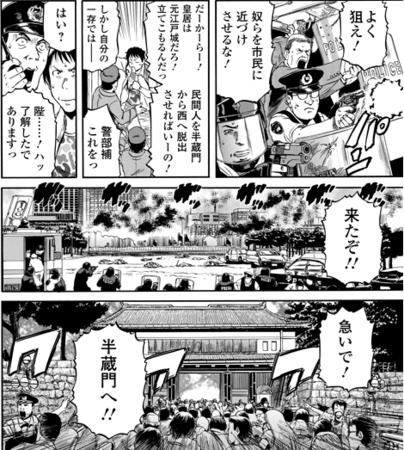 f:id:hokke-ookami:20150711225812p:image