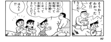 f:id:hokke-ookami:20160507134419p:image:w300