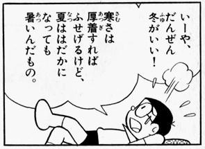 f:id:hokke-ookami:20171224144905j:image