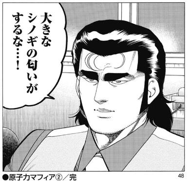 f:id:hokke-ookami:20180704205316p:image