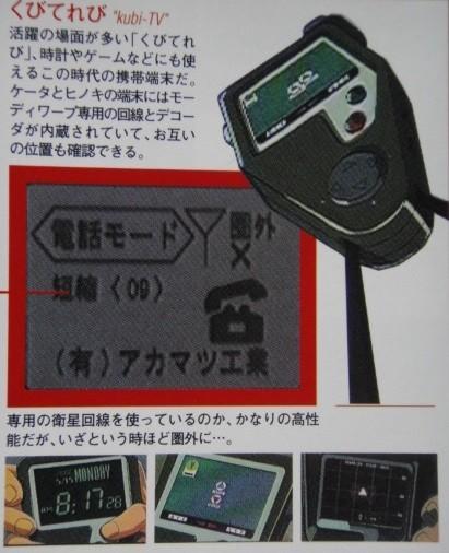 f:id:hokke-ookami:20190501200719j:plain