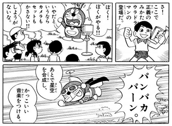 f:id:hokke-ookami:20200427003337p:plain