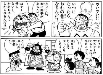 f:id:hokke-ookami:20200427004524p:plain