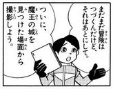 f:id:hokke-ookami:20200427010531p:plain