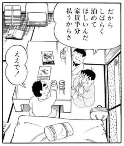 f:id:hokke-ookami:20200516154254p:plain