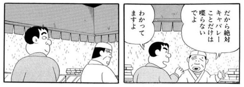 f:id:hokke-ookami:20200516155058p:plain