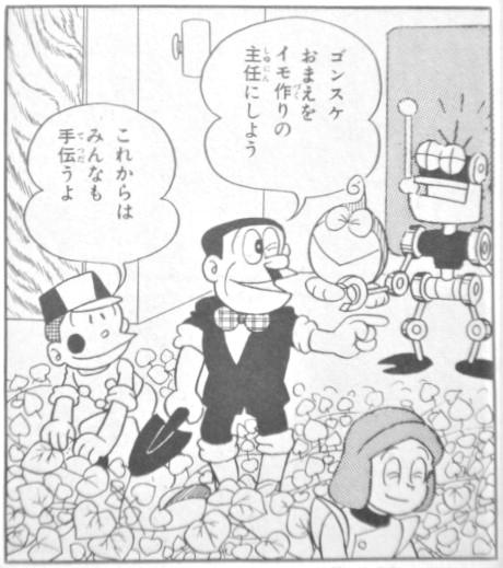 f:id:hokke-ookami:20200702160237p:plain