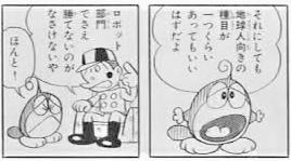 f:id:hokke-ookami:20210609233829p:plain