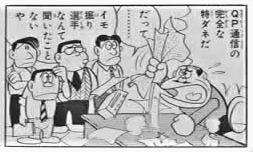 f:id:hokke-ookami:20210609234018p:plain