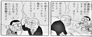 f:id:hokke-ookami:20210609234536p:plain
