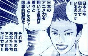 f:id:hokke-ookami:20211025073942p:plain