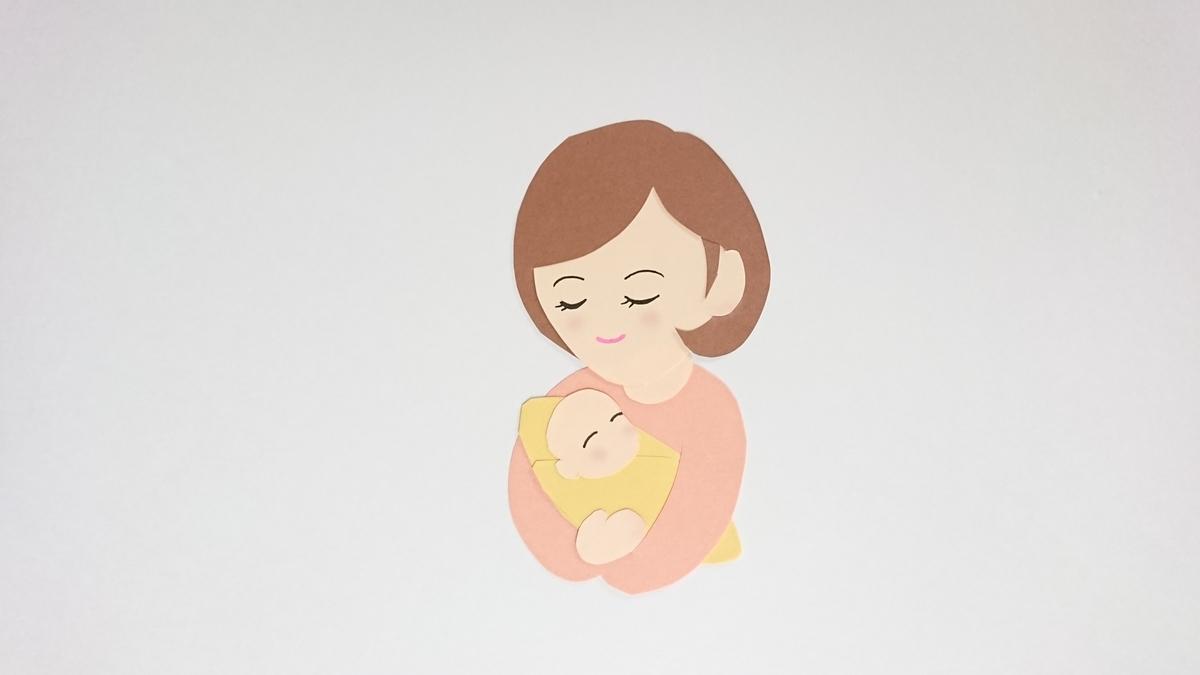 f:id:hokkori-baby:20191203200735j:plain
