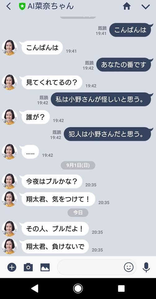 f:id:hokkori-uchiumi:20190909195426j:plain