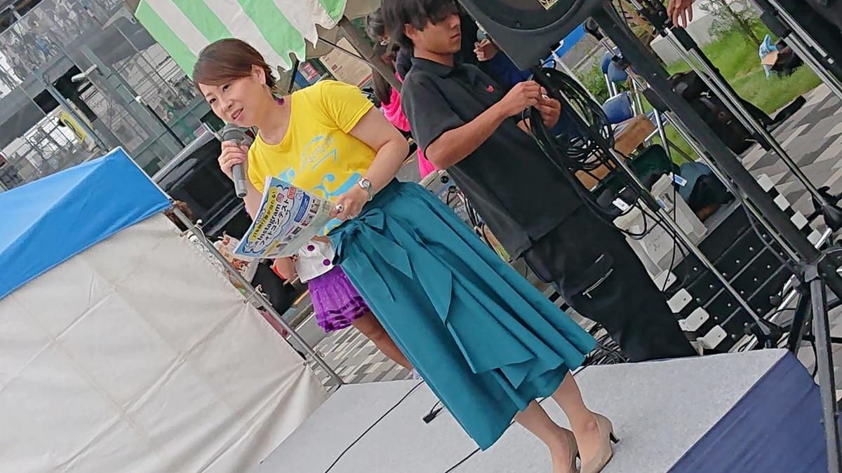 f:id:hokkori-uchiumi:20190916115415j:plain