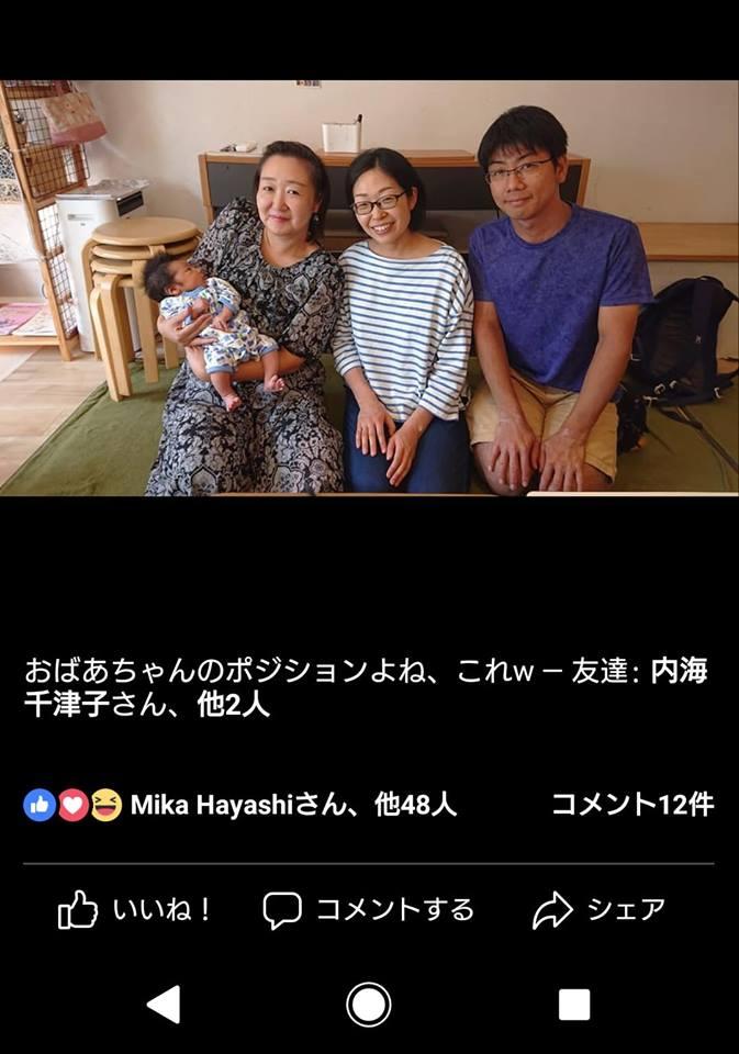 f:id:hokkori-uchiumi:20190930020256j:plain