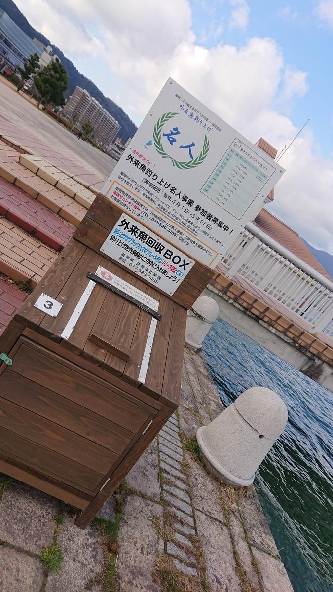 f:id:hokkori-uchiumi:20200121213443j:plain