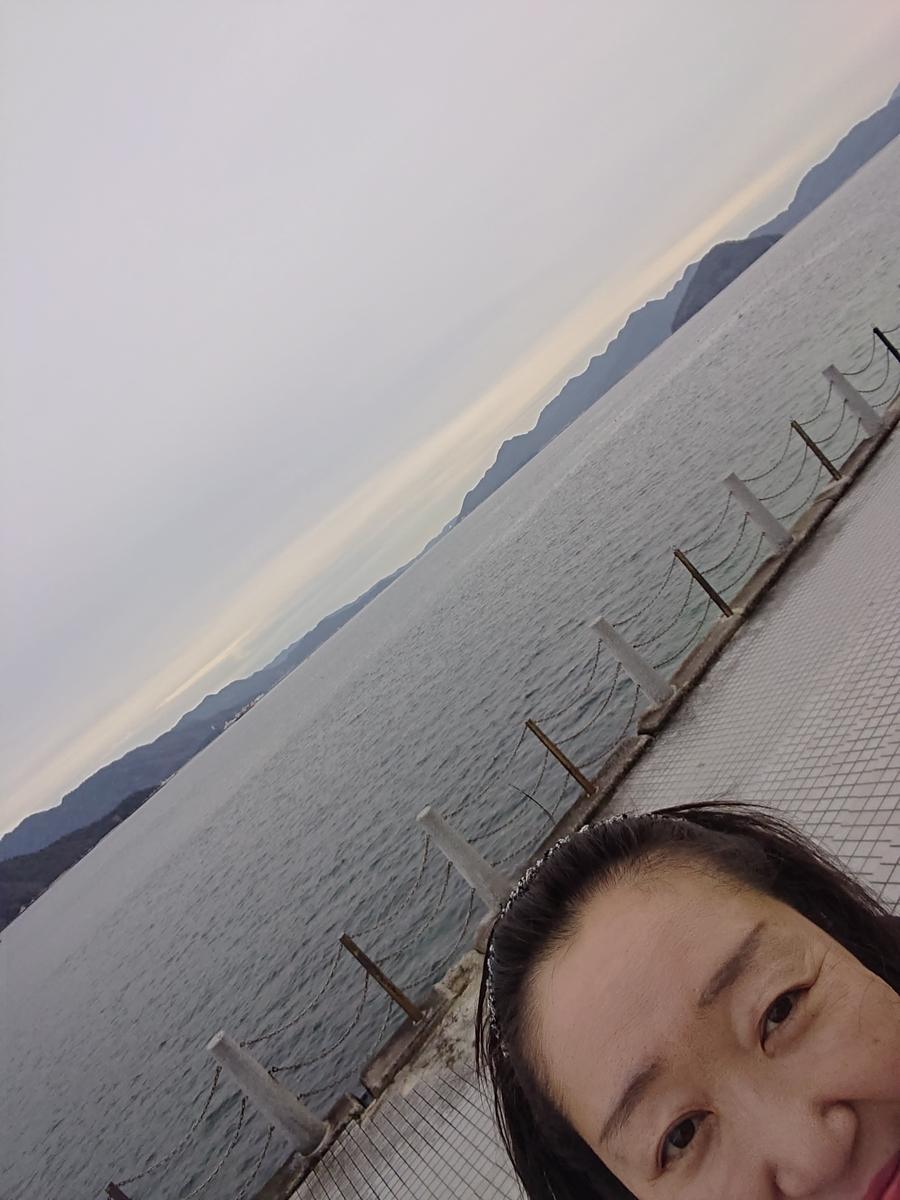 f:id:hokkori-uchiumi:20200126185636j:plain