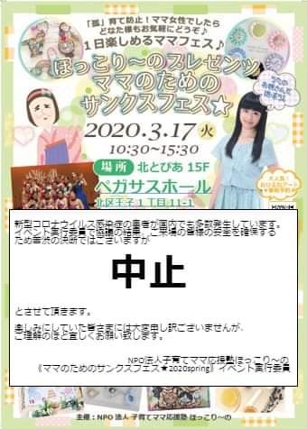 f:id:hokkori-uchiumi:20200229154317j:plain