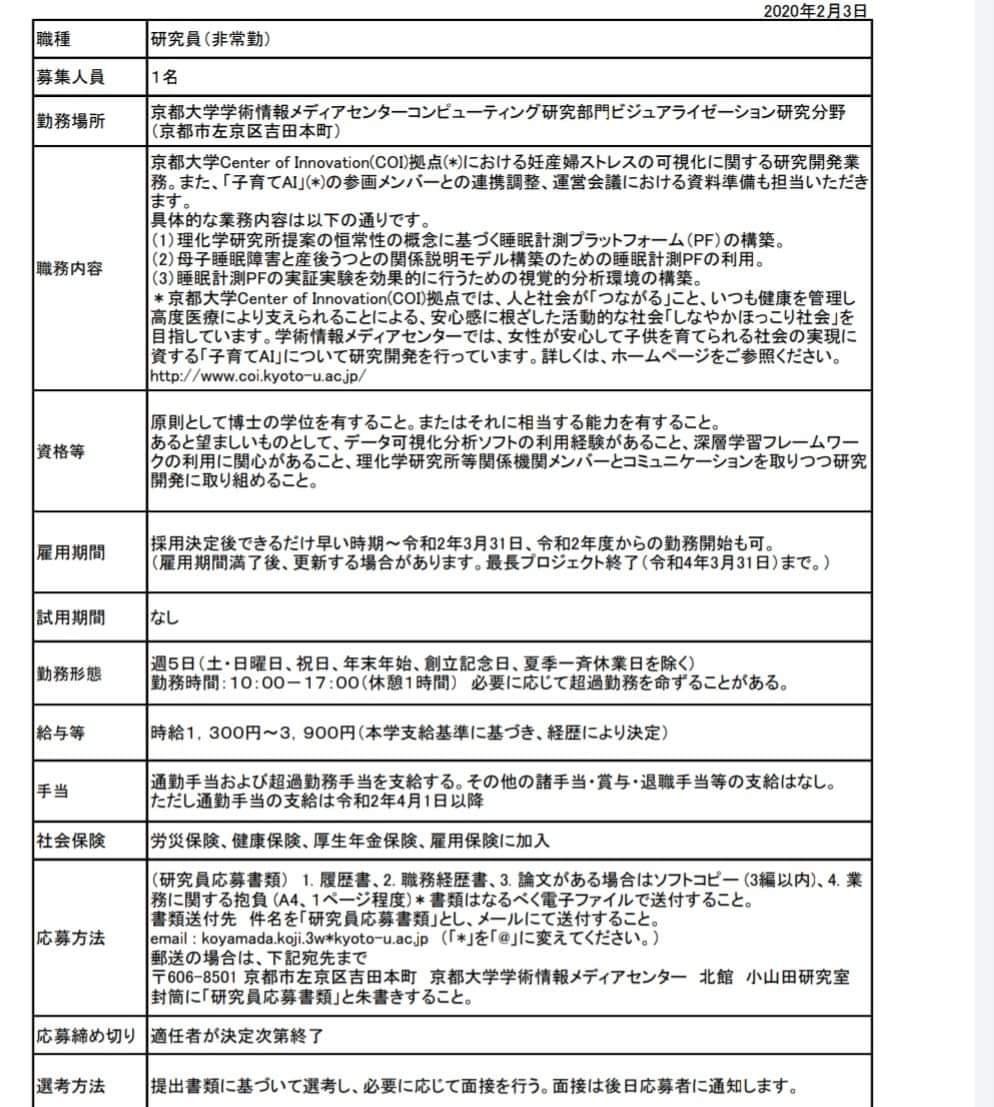 f:id:hokkori-uchiumi:20200305084009j:plain