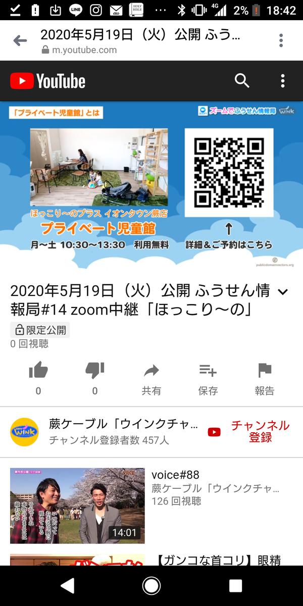 f:id:hokkori-uchiumi:20200523005431p:plain