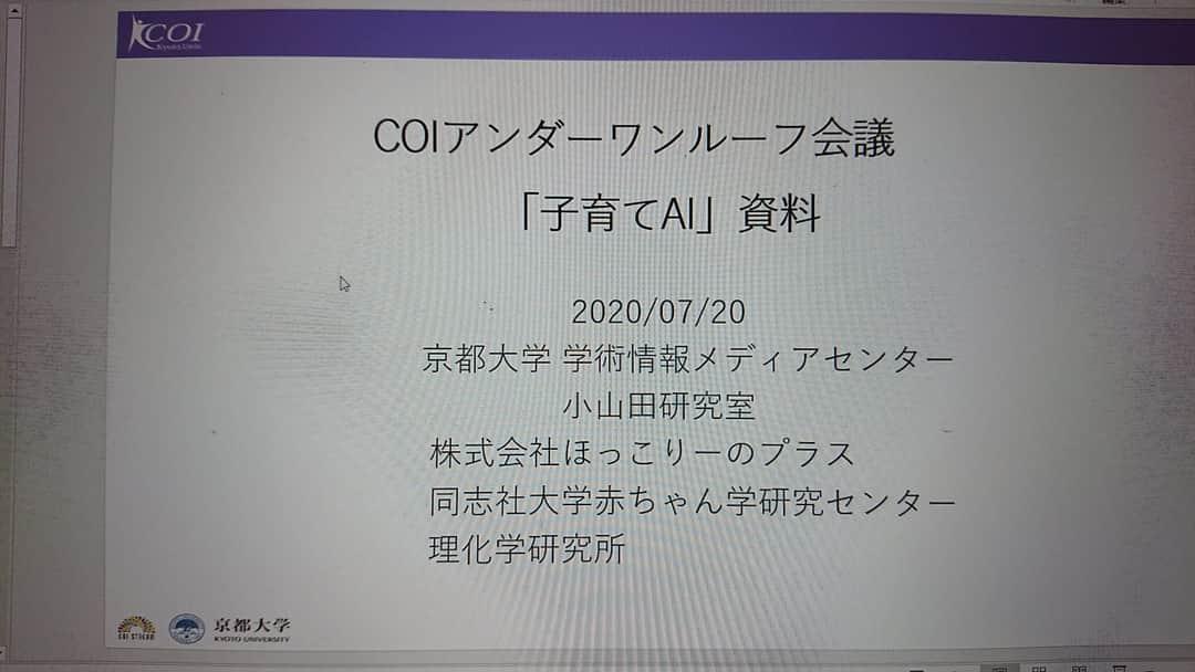f:id:hokkori-uchiumi:20200726163133j:plain