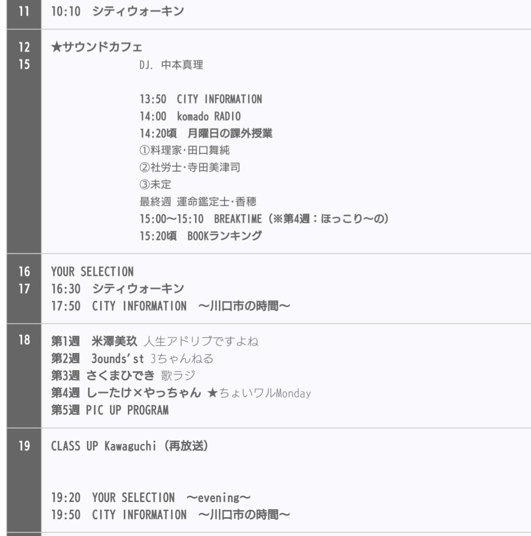 f:id:hokkori-uchiumi:20200823041317j:plain