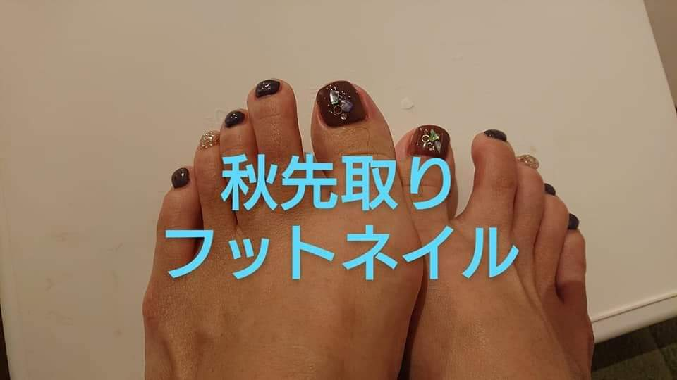 f:id:hokkori-uchiumi:20200823185637j:plain