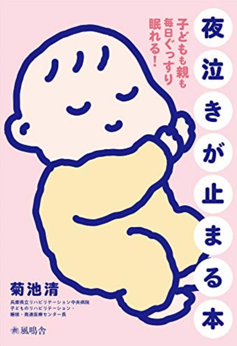 f:id:hokkori-uchiumi:20200823193303p:plain