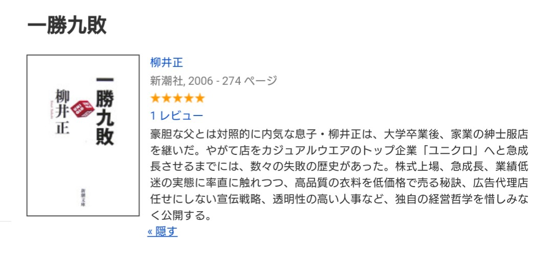 f:id:hokkori-uchiumi:20200905045131j:plain