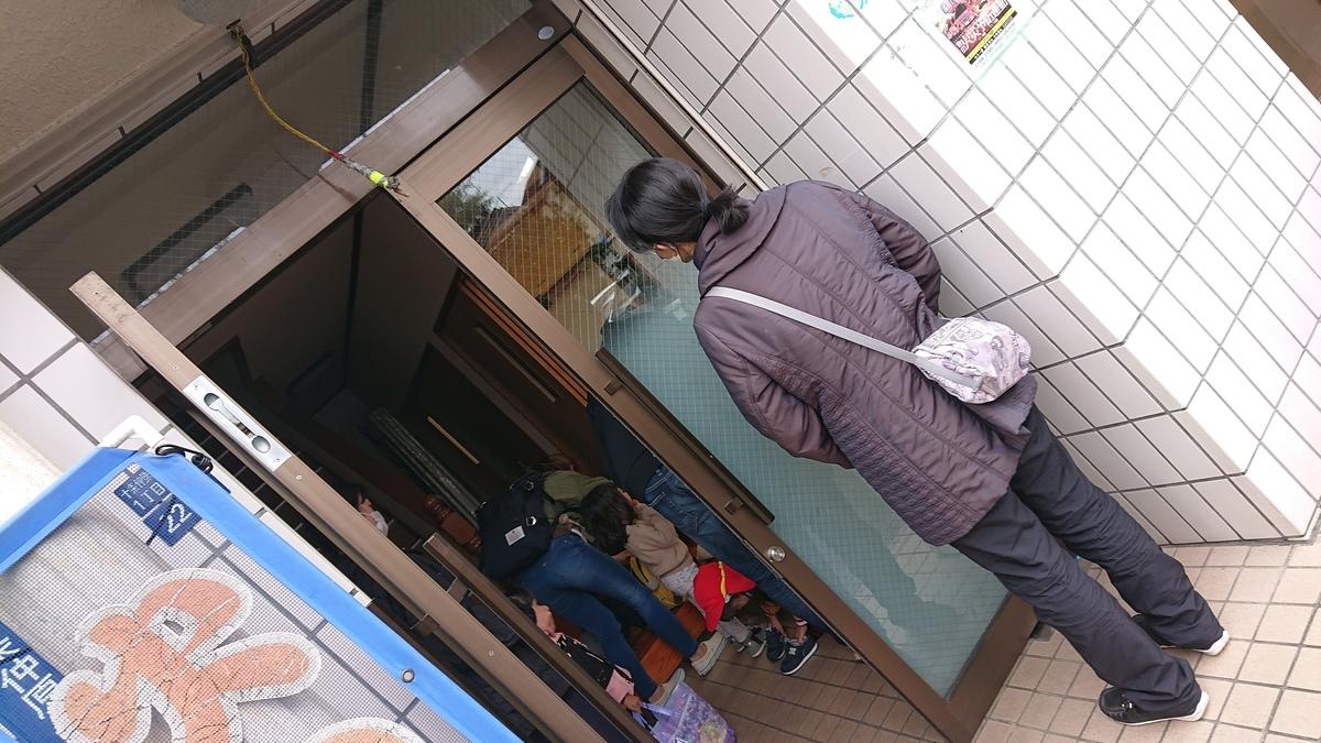 f:id:hokkori-uchiumi:20201114045156j:plain