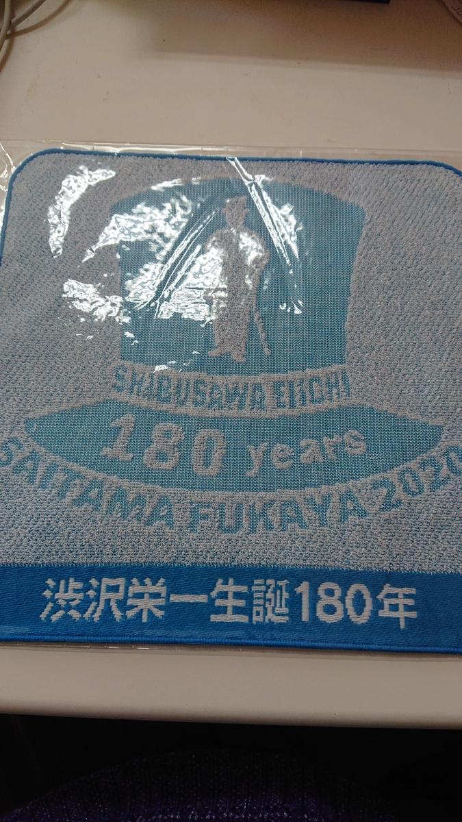 f:id:hokkori-uchiumi:20201207014100j:plain