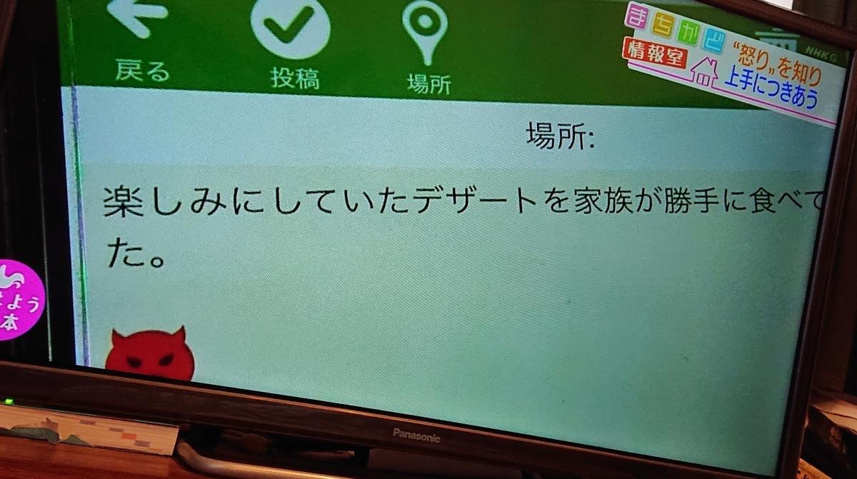 f:id:hokkori-uchiumi:20201222004412j:plain