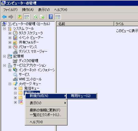 f:id:hokorobi:20120306211449p:image