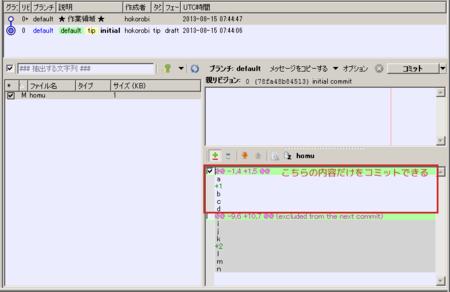 f:id:hokorobi:20130815172203p:image