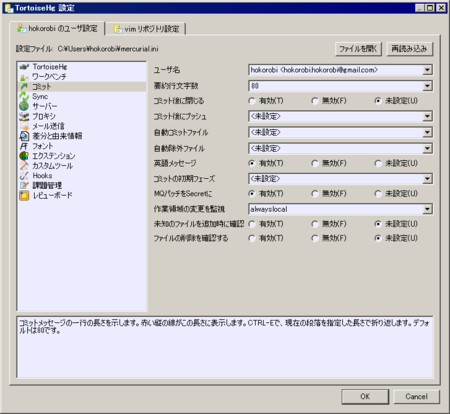 f:id:hokorobi:20131210131307p:image