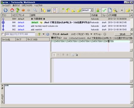 f:id:hokorobi:20131210131308p:image