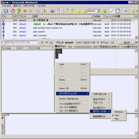f:id:hokorobi:20131210131557p:image