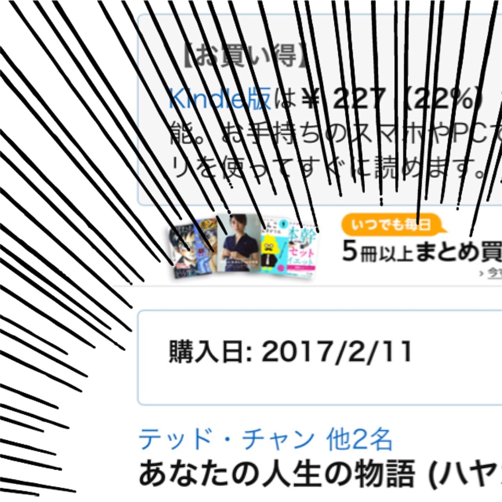 f:id:hokotatetsushin:20180403001520j:image