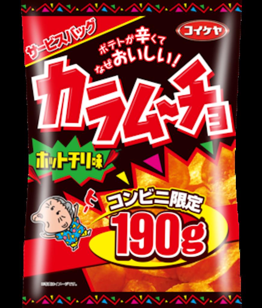 f:id:hoku0827:20160909001537p:image
