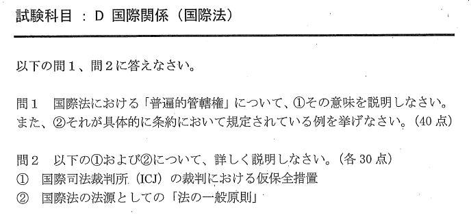 f:id:hokudai_HOPS:20190429214249j:plain