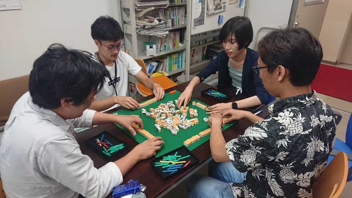 f:id:hokudai_HOPS:20190809200748j:plain